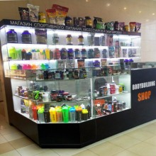 BODYBUILDING SHOP на ул. Костюкова 39 (Белгород)